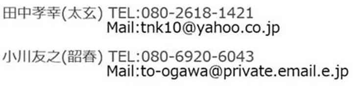 http://nagoya.ningenzen.jp/uploads/ckeditor/images/20180520003524.jpg