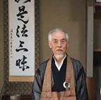 人間禅創立71周年記念式典並びに第六世総裁推戴式が挙行されました、